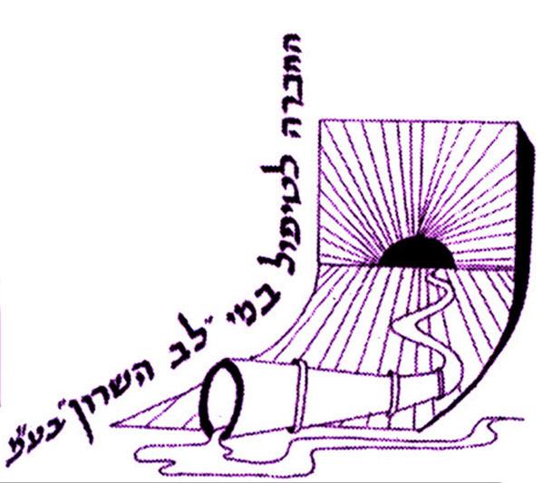 לוגו החברה לטיפול במי השרון בעמ